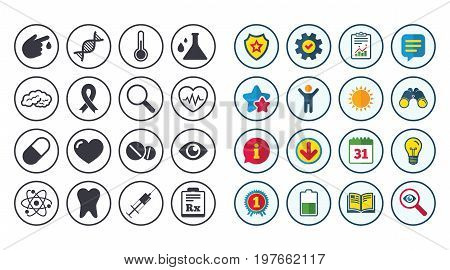 Set of Healthcare, Medicine and Diagnosis icons. Tooth, Pills and Syringe signs. Brain, Blood test and Thermometer symbols. Calendar, Report and Book signs. Stars, Service and Download icons. Vector