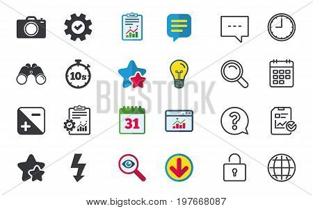 Photo camera icon. Flash light and exposure symbols. Stopwatch timer 10 seconds sign. Chat, Report and Calendar signs. Stars, Statistics and Download icons. Question, Clock and Globe. Vector