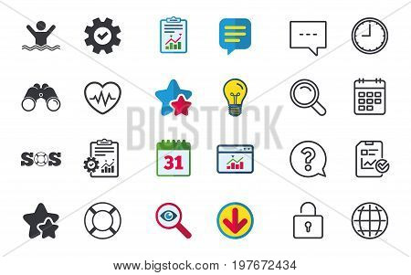 SOS lifebuoy icon. Heartbeat cardiogram symbol. Swimming sign. Man drowns. Chat, Report and Calendar signs. Stars, Statistics and Download icons. Question, Clock and Globe. Vector