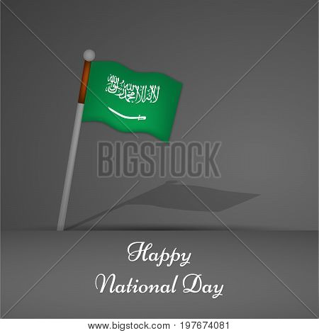 illustration of Saudi Arabia flag with Happy National Day text on the occasion of Saudi Arabia National Day