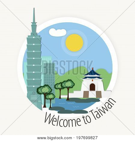 Temple and tower in Taiwan. Sightseeing.Vector illustration. Sticker