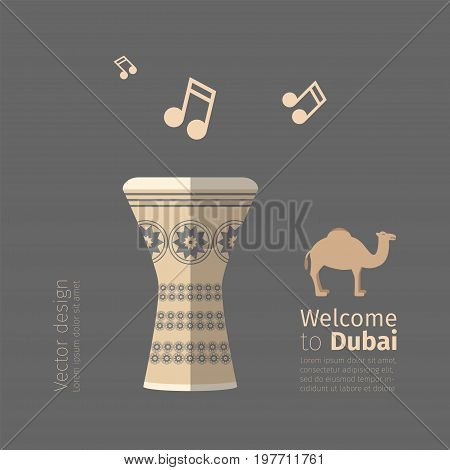 Dubai musical poster. Flat icon. Vector template