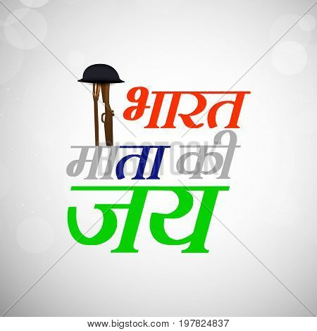 illustration of rifle, gun, hat with bharat mata ki Jai text in Hindi Language on the occasion of India Independence day