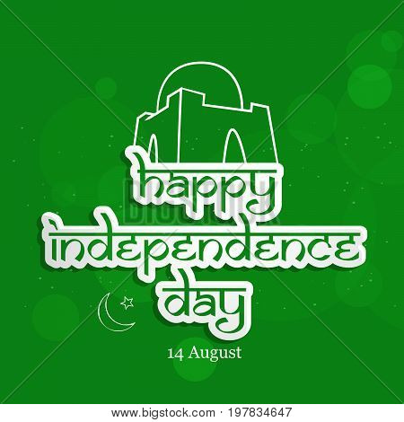 illustration of happy independence Day text with Minar - e - Pakistan background on the occasion of Pakistan Independence day