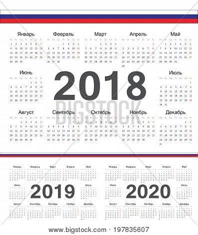 Vector Circle Russian Calendars 2018, 2019, 2020