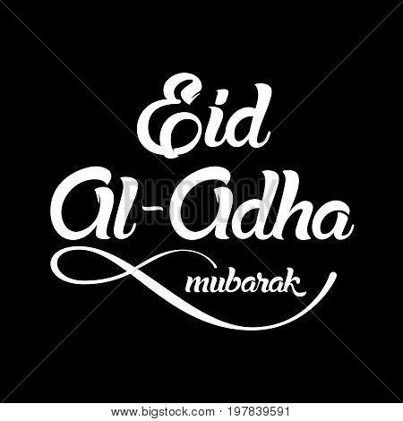 Eid Al-adha, Eid Ul-adha Mubarak. Kurban Bayrami, Kurban Bajram Muslim Festival Of Sacrifice