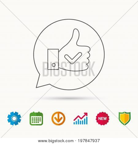 Thumb up like icon. Super cool vote sign. Social media symbol. Calendar, Graph chart and Cogwheel signs. Download and Shield web icons. Vector