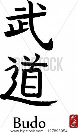 Hand drawn Hieroglyph translates BUDO-warrior way. vector japanese black martial art  symbols on white background. Ink brush calligraphy with red stamp and black font