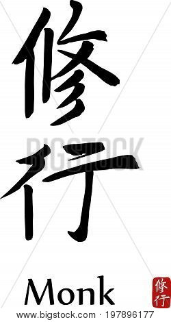 Hand drawn Hieroglyph translates -monk,friar. vector japanese black symbols on white background with text. Ink brush calligraphy with red stamp