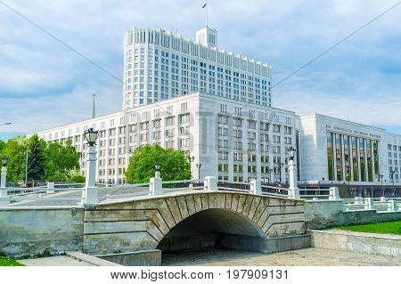 The Humpbacked Bridge In Moscow