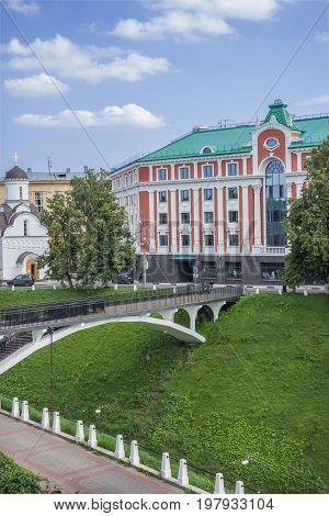 Five-star Marriott Hotel In Nizhny Novgorod. Russia