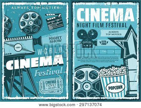 Night Film Festival Or Movie Premiere Retro Grunge Posters. Vector Cinematography Cinema Show, 3d Gl