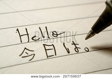 Beginner Japanese Language Learner Writing Hello Word In Japanese Kanji Characters On A Notebook Clo