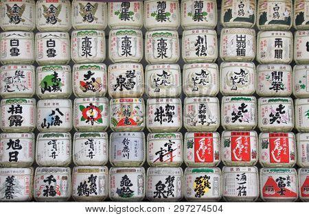TOKYO, JAPAN - MARCH 24, 2019: Stack of sake barrels donated in a japanese shrine Meiji Jingu