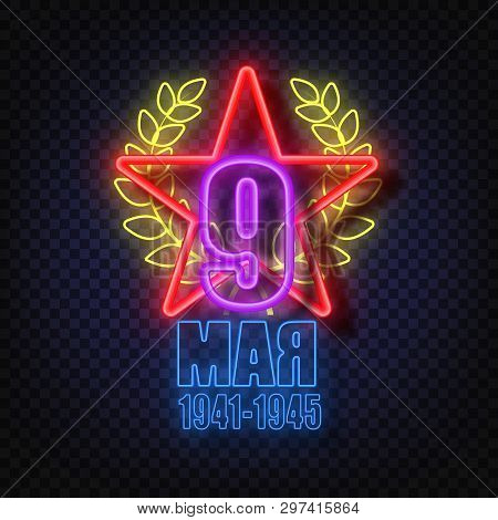May 9 Russian Holiday Victory Day Neon Sing. Russian Translation Of The Inscription May 9 Victory. H