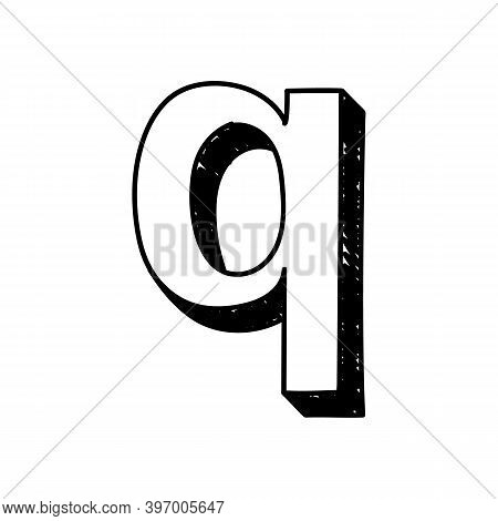 Q Letter Hand-drawn Symbol. Vector Illustration Of A Small English Letter Q. Hand-drawn Black And Wh