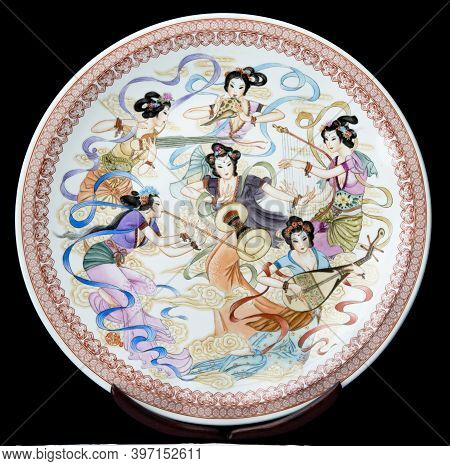 Antique Chinese Porcelain Charger Of Musical Girls.