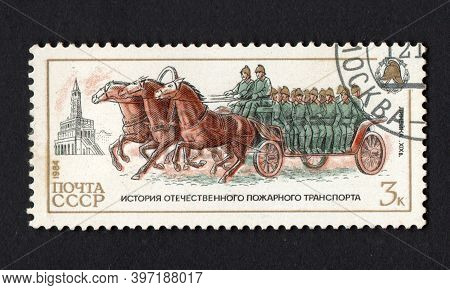 Ussr - Circa 1984: Vintage Fire Transport Represented On Soviet Post Stamps. Stamp Dedicated To Hist