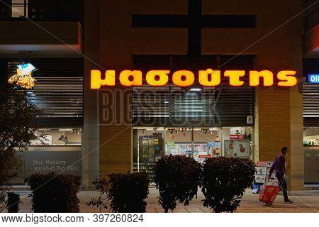 Thessaloniki, Greece - November 26 2020: Masoutis Supermarket Chain Entrance With Logo. Hellenic Hyp