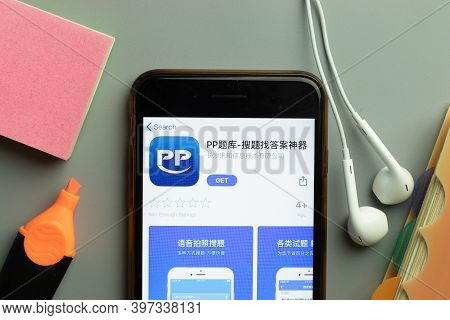 New York, Usa - 1 December 2020: Pp Mobile App Icon On Phone Screen Top View, Illustrative Editorial
