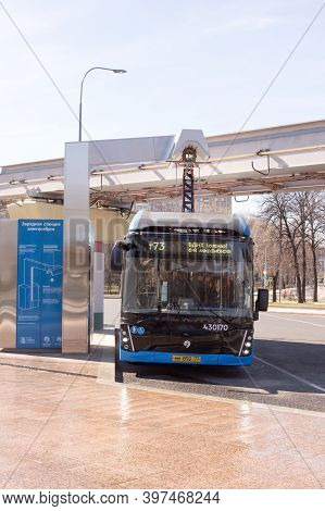 Moscow, Russia, 11 April, 2019:  Electric Bus On The Charging Station At The Time Of Recharging. Mos