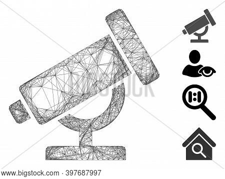 Vector Net Telescope. Geometric Hatched Carcass 2d Net Made From Telescope Icon, Designed From Cross