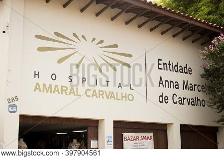 Jau / Sao Paulo / Brazil - 02 21 2020: Hospital Amaral Carvalho`s Thrift Store For Donations. The Lo