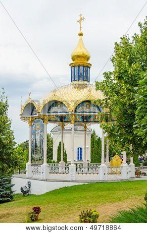 Holy Dormition Pochayiv Lavra, Ukraine - Summer altar