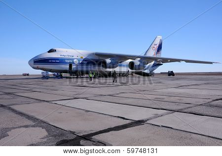 An-124 On The Airfield