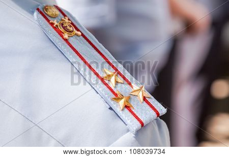 Shoulder Strap Colonel Of The Russian Police