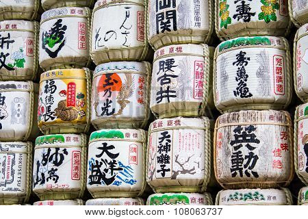 Sake Barrel Offerings