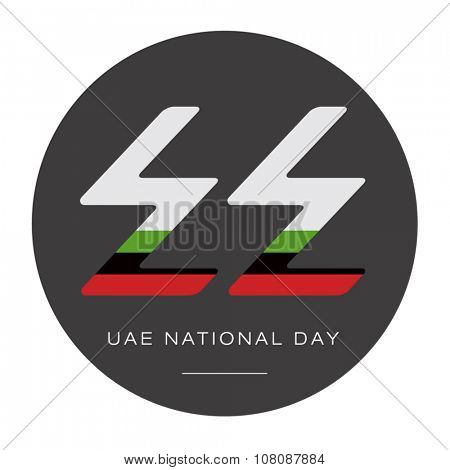 Number '44' written in Arabic script which also can be read as English numbers. '44th United Arab Emirates National Day Celebration' logo unit.
