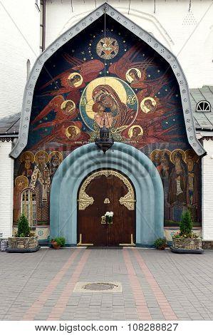 St. Uspenska Pochavska Lavra