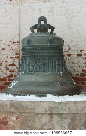 Bell From The Bell Tower Of The Monastery Goritsky