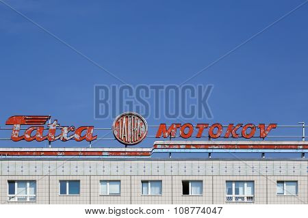 Tatra vintage sign in Berlin, Germany