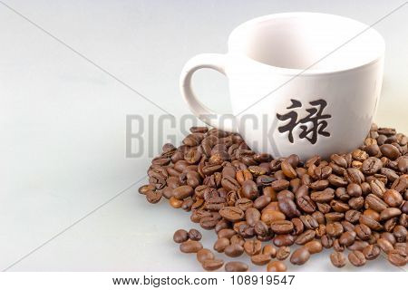 Coffee Beans With Coffee Cup Isolated Vector Illustration
