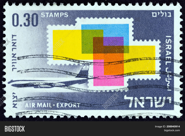 ISRAEL - CIRCA 1968: Image & Photo (Free Trial) | Bigstock