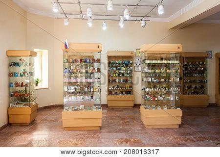 Baku Museum Miniature Books