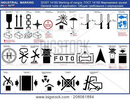 Vector set of cargo package marking symbols. Package cargo labeling rules in English and Russian GOST 14192, Iso 7000 Set of package icons package symbols. Vector cargo marking labeling standard rules