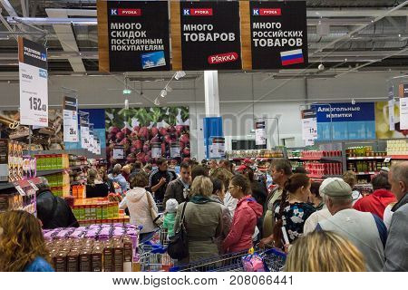 The Opening Of The Finnish Store To-ruoka On Rostelecom Highway.