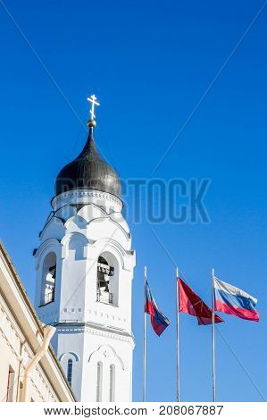 The Flag Of The Russian Federation On The Background Of The Church