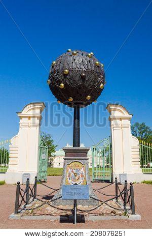 The Monument To Alexander Danilovich Menshikov Before Manikowski Palace