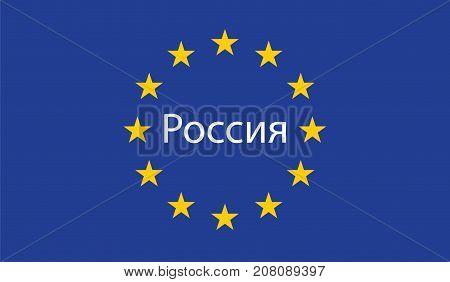 Fictive member of european union - Russia written in Cyrillic