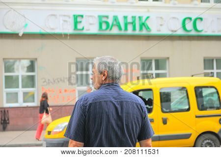 Zhytomyr Ukraine - May 19 2015: Sad evicted man worried about crushing Sberbank at Zhytomyr Ukraine