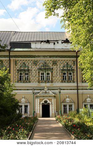 Sergiev Posad. Church Of The Holy Virgin In Tsarist