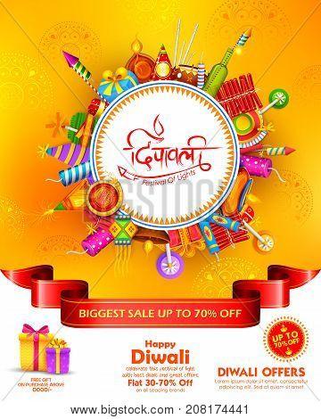 illustration of burning diya on Happy Diwali Holiday Sale promotion advertisement background for light festival of India