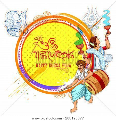 illustration of Goddess Durga in Happy Durga Puja background with bengali text Sharod Utsav meaning Autumn festival poster