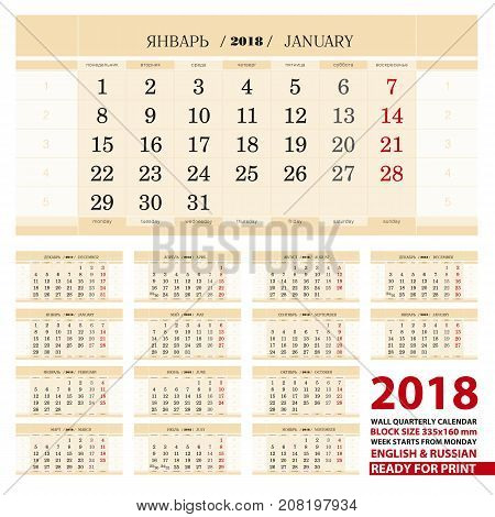 Vector calendar template for year 2018 Russian and English languages. Ready for print. Week starts from Monday.