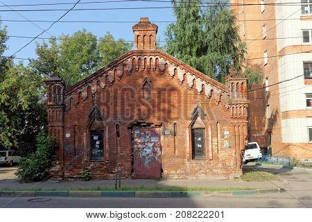 Nizhny Novgorod Russia. - September 13.2017. Old brick warehouse on Gogol Street 30. The building survived among the more recent buildings.