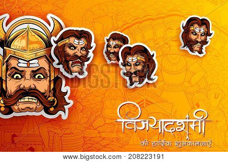 illustration of Raavana with ten heads for Dussehra Navratri festival of India poster with Hindi text meaning wishes for Vijayadashmi